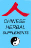 chinese  medicines herbals logo_sm
